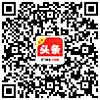 胜博发娱乐平台头条客户端