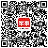 胜博发娱乐平台军事客户端